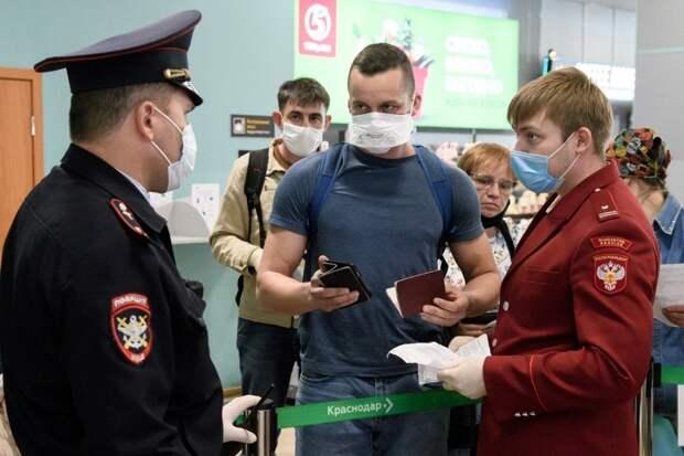 Обсервация: Что происходит после прилёта в Россию