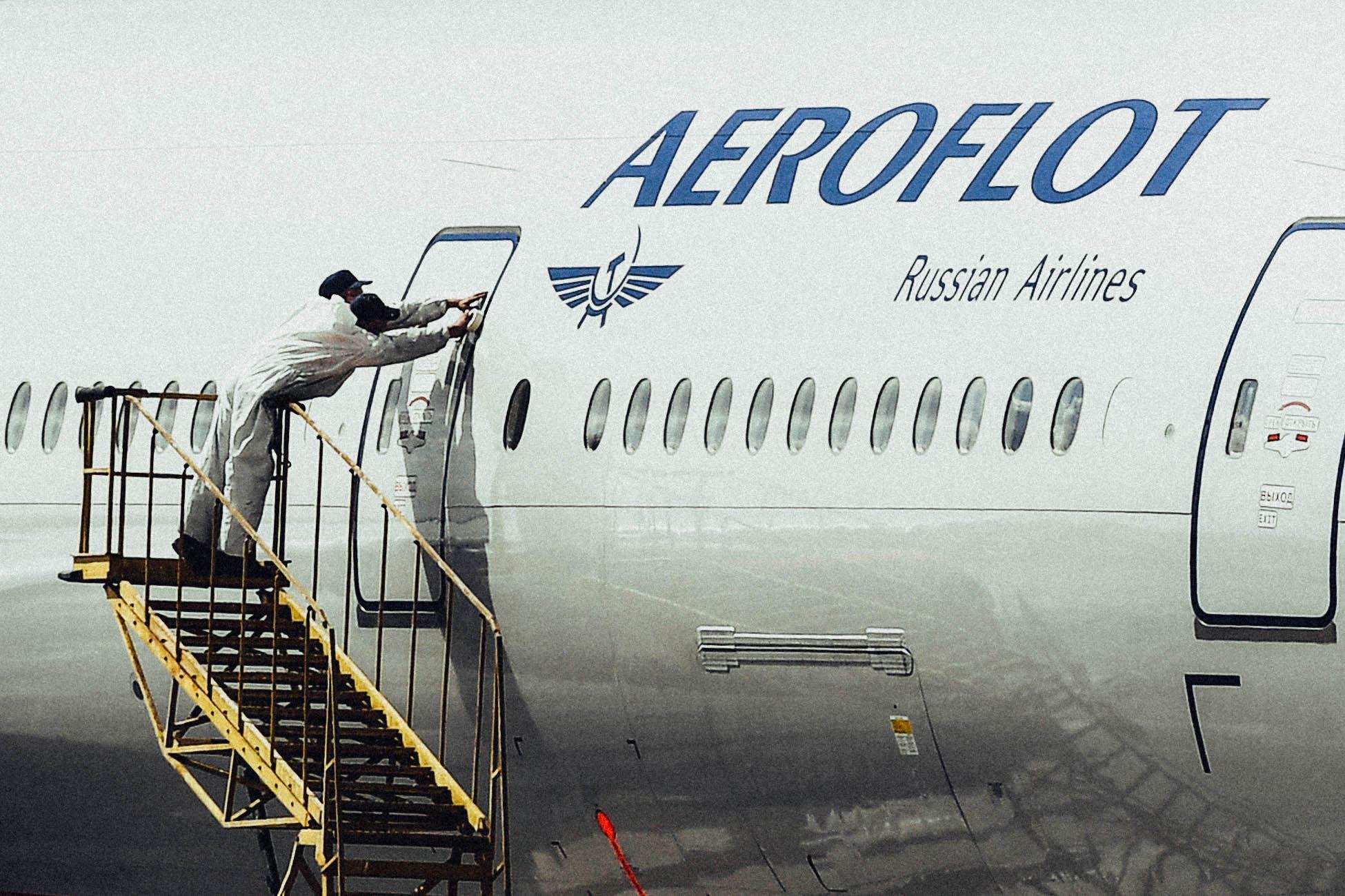 самолет аэрофлота