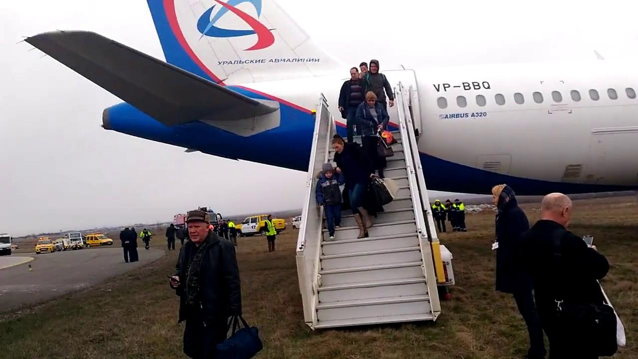 Уральские авиалинии самолет